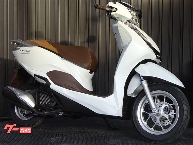 リード125 スマートキー限定モデル  ホワイトブラウン