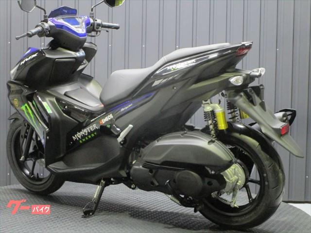 ヤマハ AEROX155 ABSスマートキーモデル ベトナム仕様 モンスターカラーの画像(京都府