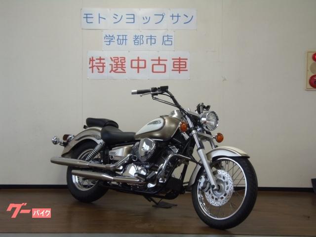 ドラッグスター250 グーバイク鑑定車