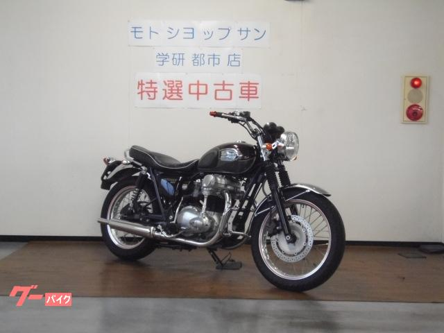 W650 グーバイク鑑定車
