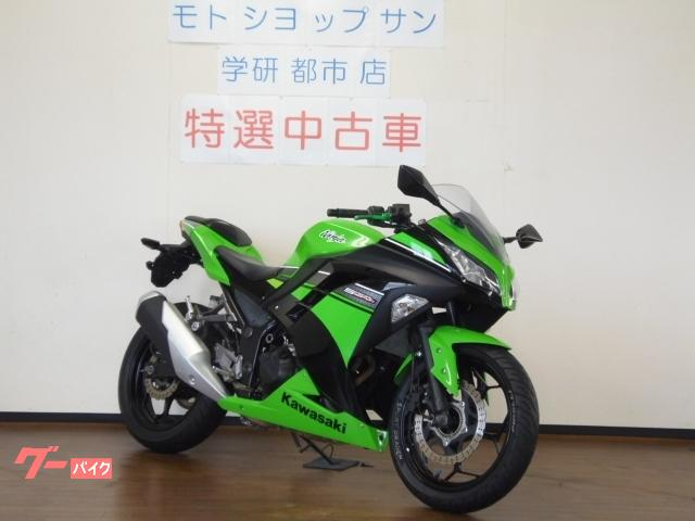 Ninja 250 ABS グーバイク鑑定車