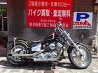 ヤマハ ドラッグスター400の画像(福岡県