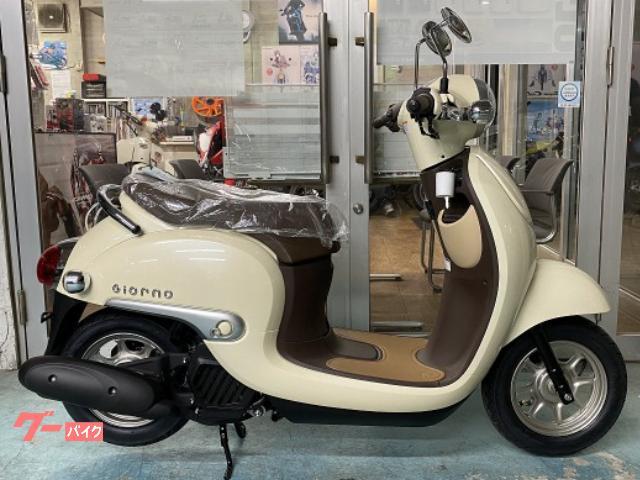 ジョルノ 2021年最新モデル