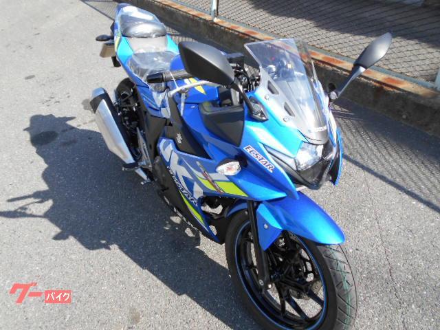 スズキ GSX250R モトGPカラーの画像(福岡県