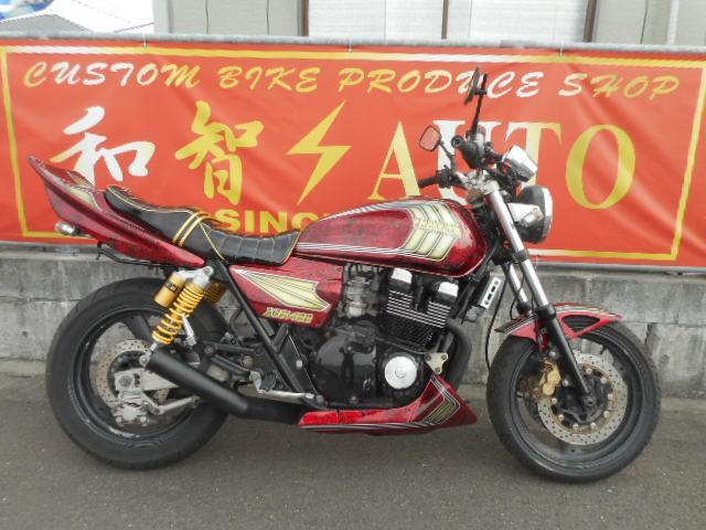 ヤマハ XJR400  NEWボカシレインボーペイント エナメルタックロールシ-トの画像(福岡県