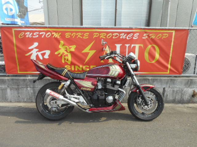 ヤマハ XJR400  NEWラップペイント アップハン タックロールシートカスタムの画像(福岡県