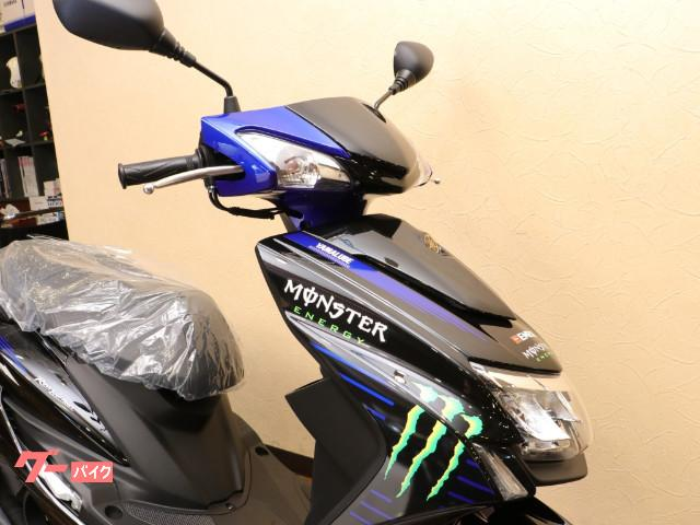 ヤマハ シグナスX Monster Energy Yamaha MotoGP Editiの画像(佐賀県