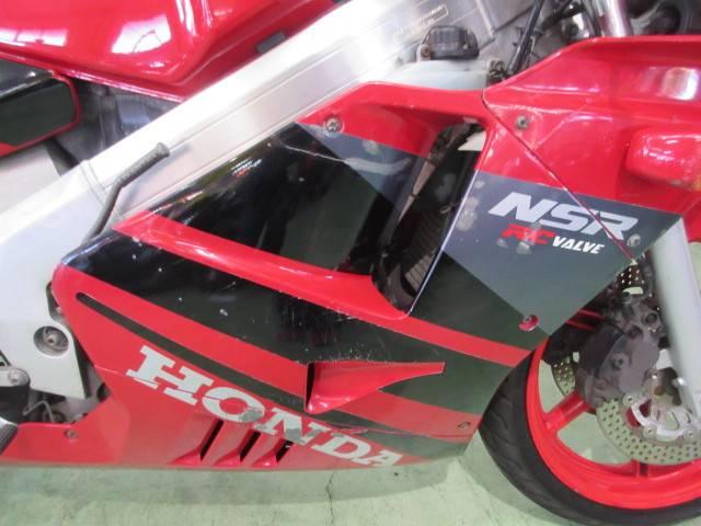 ホンダ NSR250R MC21の画像(福岡県