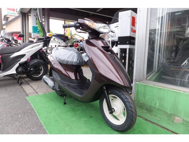 ヤマハ JOGプチ 最新モデルの画像(佐賀県