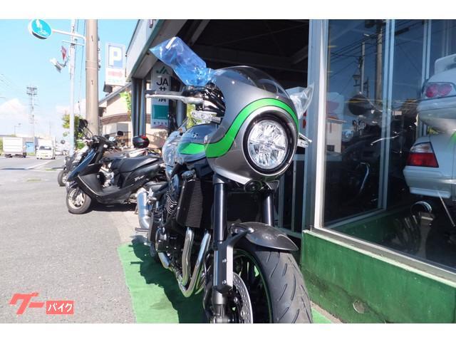 カワサキ Z900RSカフェの画像(佐賀県