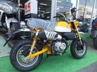 ホンダ モンキー125 ABSの画像(佐賀県