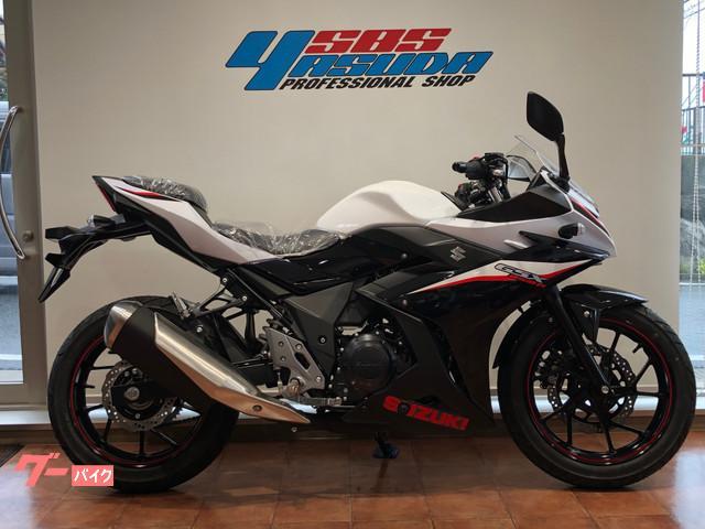 GSX250R 2021年モデル