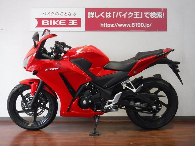 ホンダ CBR250R ABS ETCの画像(福岡県