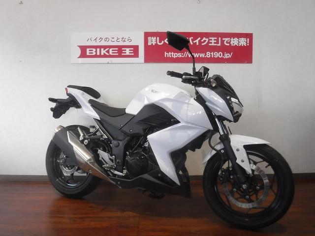 カワサキ Z250 ヘルメットホルダー ホワイトの画像(福岡県