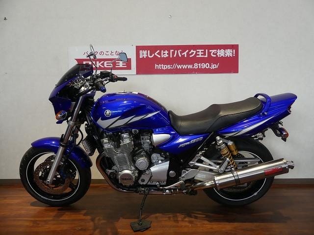ヤマハ XJR1300 ビキニカウル マフラー ストロボカラーの画像(福岡県