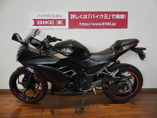 カワサキ Ninja 250の画像(福岡県