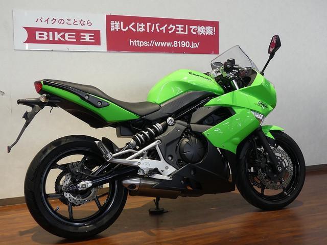 カワサキ Ninja 400R セパハン ライムグリーンの画像(福岡県