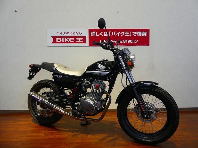 ホンダ FTR223 OVERマフラー グーバイク鑑定車の画像(福岡県