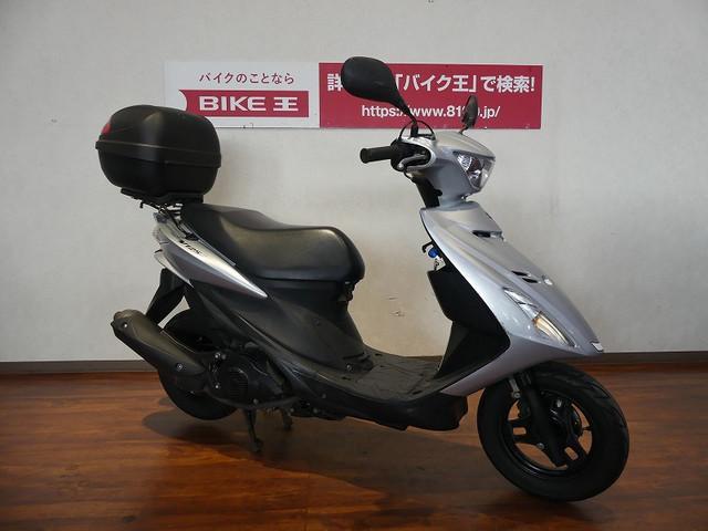スズキ アドレスV125S Rキャリア Rボックス グリップヒーターの画像(福岡県