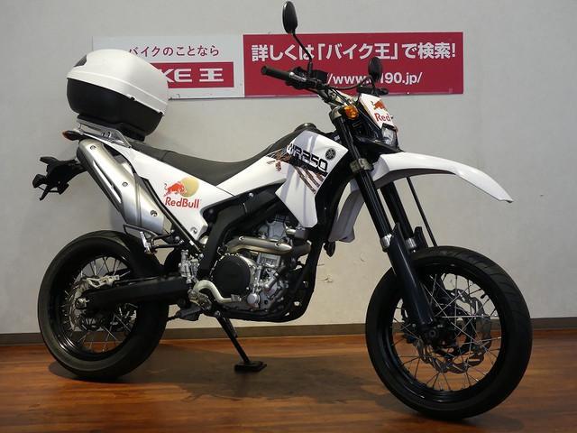 ヤマハ WR250X キャリア RBOX ETC グーバイク鑑定車の画像(福岡県