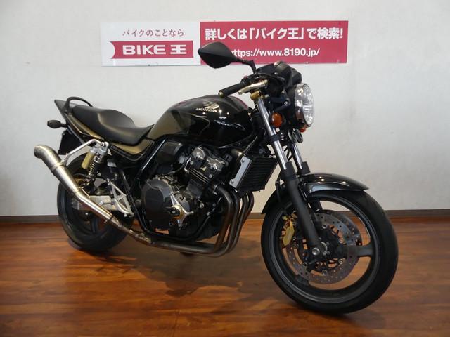 ホンダ CB400Super Four VTEC Revo セパハン マフラー他の画像(福岡県
