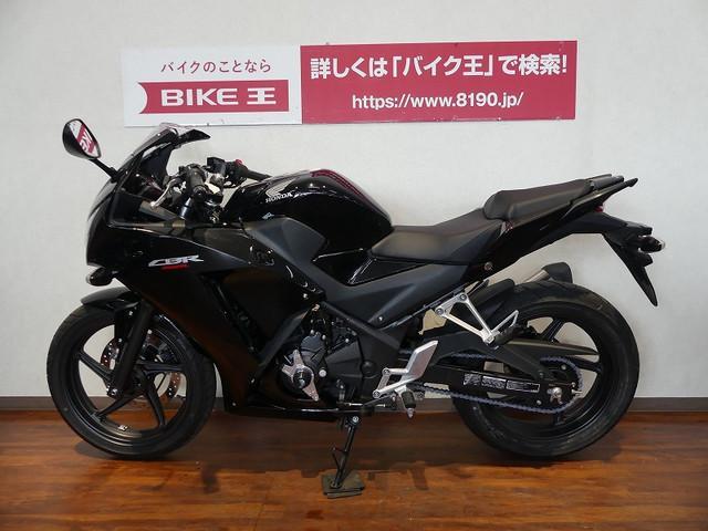 ホンダ CBR250R エンジンスライダーの画像(福岡県