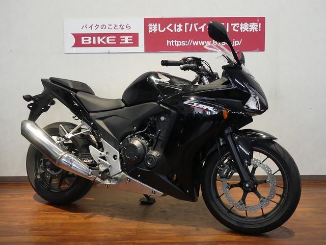 ホンダ CBR400R グリップカスタム ブラックの画像(福岡県
