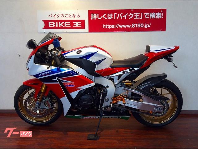 ホンダ CBR1000RR SP ABS マフラーの画像(福岡県