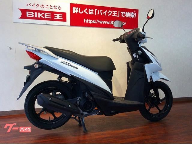 スズキ アドレス110 FIモデルの画像(福岡県