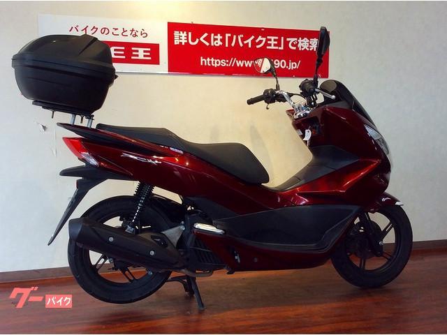 ホンダ PCX Rボックスの画像(福岡県