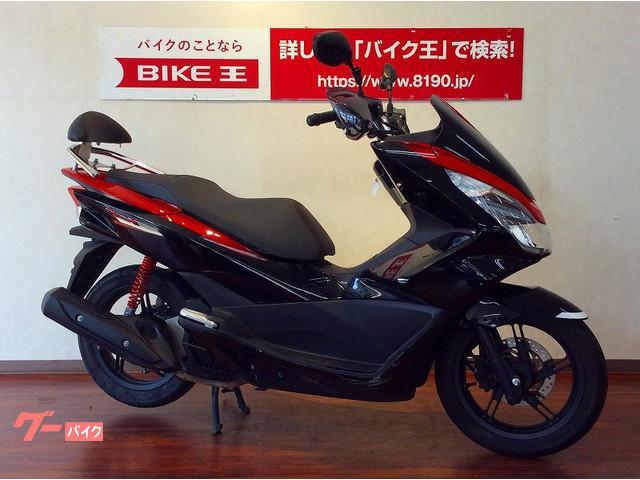 ホンダ PCX ナックルガード バックレスト グーバイク鑑定車の画像(福岡県