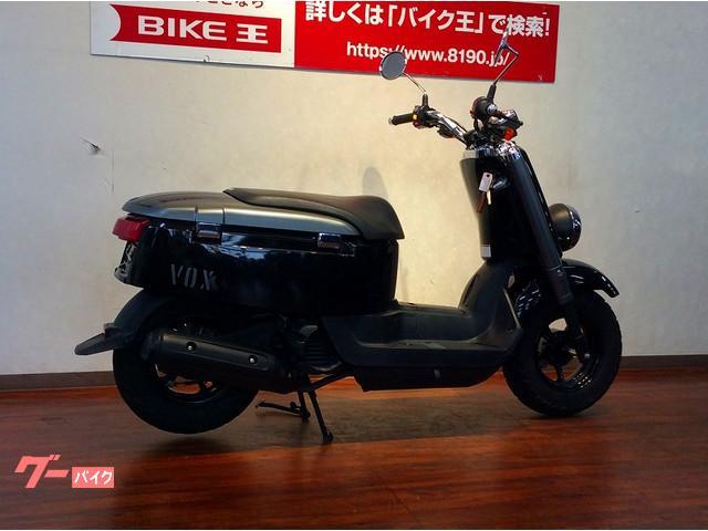 ヤマハ VOXの画像(福岡県