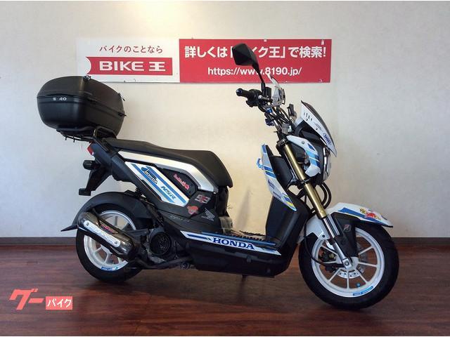 ホンダ ズーマーX  リアボックス ナックルガード グーバイク鑑定車の画像(福岡県