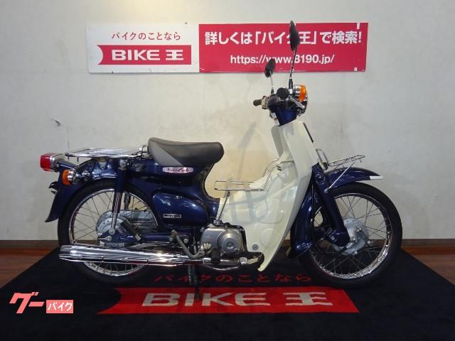 スーパーカブ90 ベトナムキャリア装備