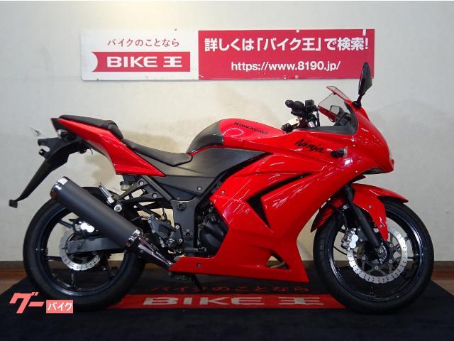 Ninja 250R レッド 2012年モデル タンクパッド