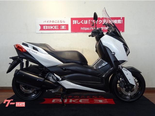 X−MAX250 マルチバー ABS