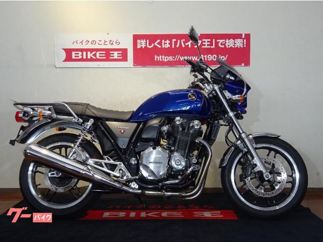 CB1100 EX風カスタム ビキニカウル エンジンガード グリップヒーター リアキャリア