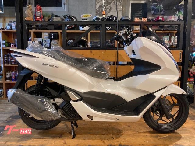 PCX  2021年新型モデル