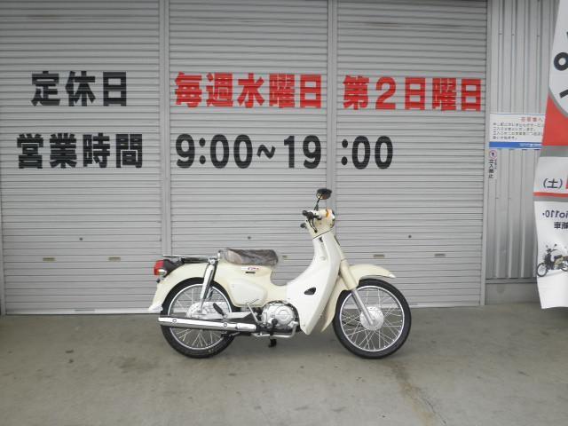 ホンダ スーパーカブ110の画像(熊本県