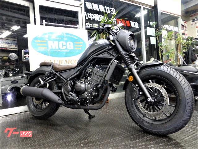 中古 レブル 250 レブル250(ホンダ) フルカスタムのバイク一覧|新車・中古バイクなら【グーバイク】