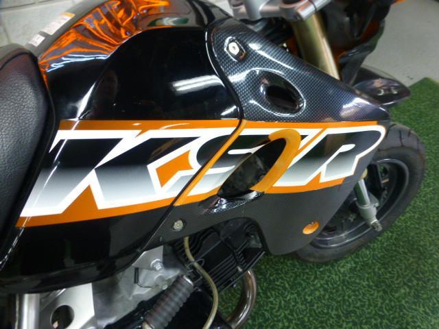カワサキ KSR110 外装カーボンステッカー 油圧クラッチ付きの画像(熊本県