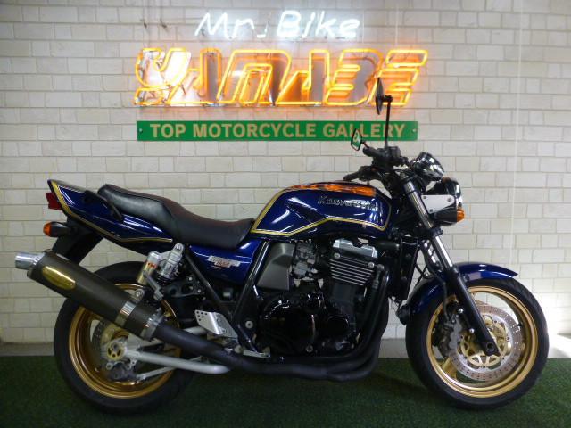カワサキ ZRX1100-II 車検対応ツキギSO グーバイク鑑定車の画像(熊本県