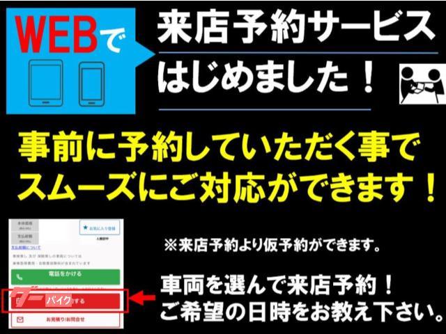 ヤマハ トリシティ ABS 新車の画像(熊本県