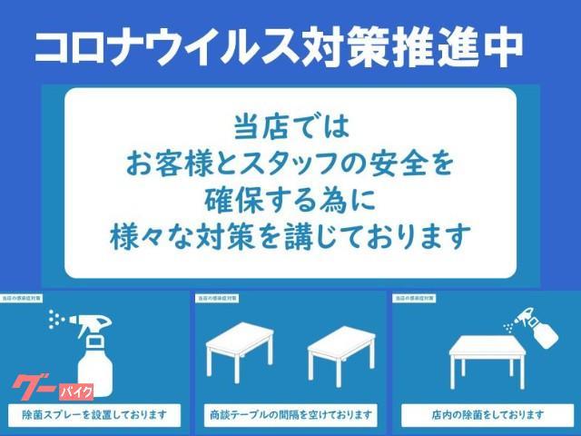 スズキ バーグマン200 新車の画像(熊本県