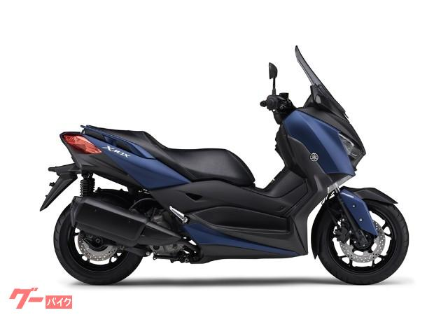 X−MAX250 ABS 新車