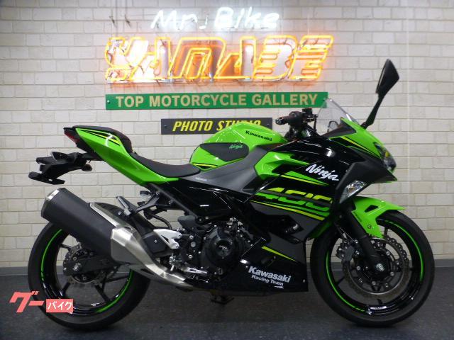 Ninja 400 ABS KRTエディション