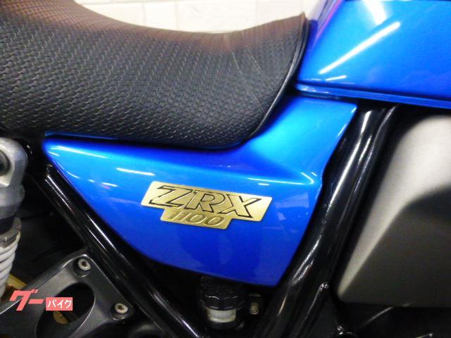 カワサキ ZRX1100 アルミFスプロケカバー&チェーンケース FRブレーキ&クラッチメッシュホース XRTアルミレバーの画像(熊本県