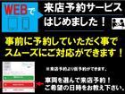 ヤマハ トリシティ 新車の画像(熊本県