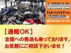 ヤマハ MT-25 新車の画像(熊本県