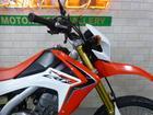 ホンダ CRF250L ヨシムラSO グーバイク鑑定車の画像(熊本県